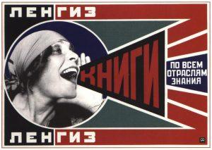 aleksandr-rodchenko-poster-for-books-with-lilia-brik-1924